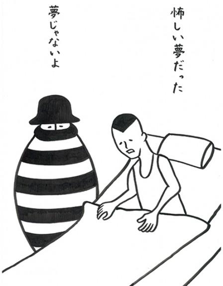 chibuya_shinichi_1